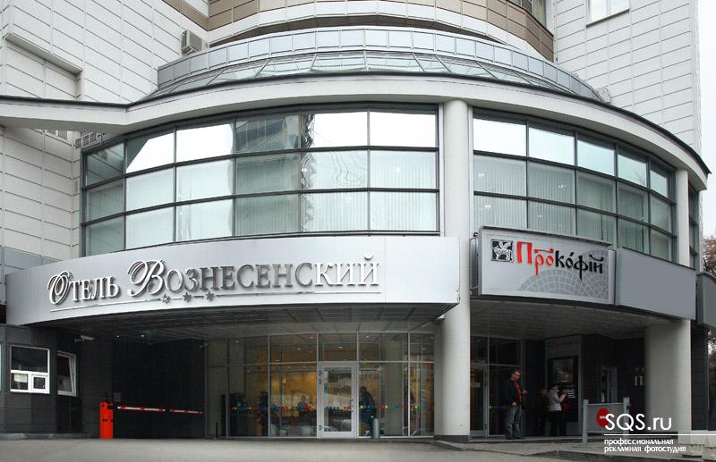 Фотосъемка отеля, Интерьеры, Рекламная фотосъемка, Фотостудия SQS, Екатеринбург.
