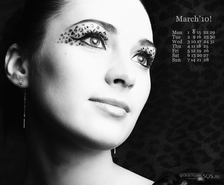 Календари на рабочий стол на март 2010, Обои на рабочий стол, Художественная фотосъемка, Фотостудия SQS, Екатеринбург.