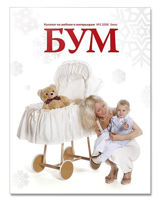 Фотосъемка для обложки, Мода и красота, Рекламная фотосъемка, Фотостудия SQS, Екатеринбург.